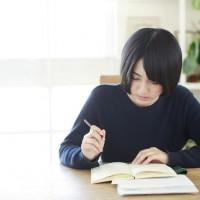 横浜市の中学生が使っている教科書